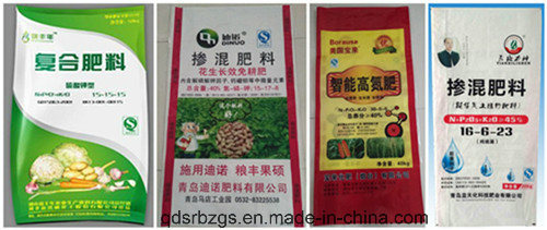 Plastic PP Woven Bag for Fertilizer, Rice, Cement, Feed, Seed