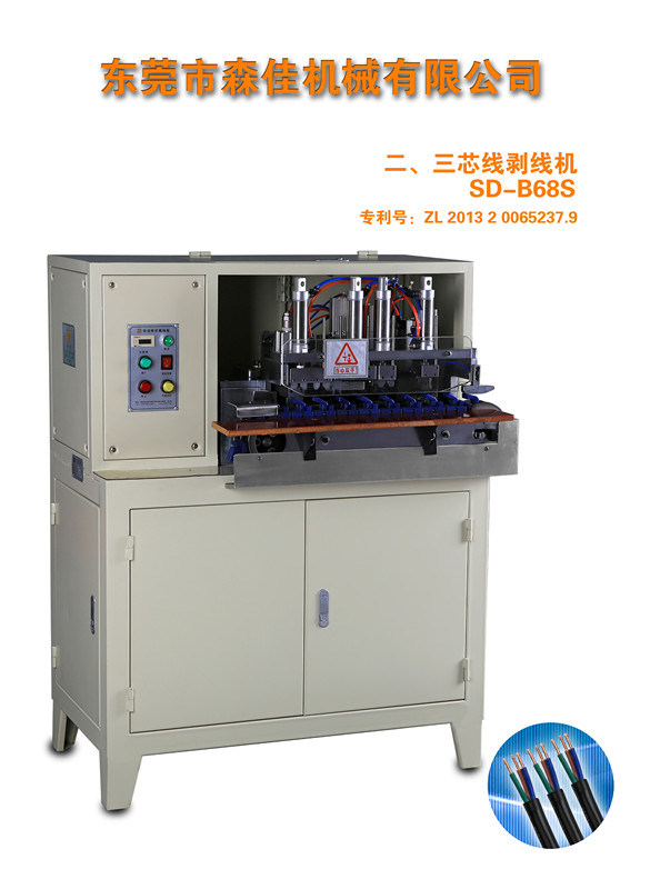 High Speed Wire Stripping Machine