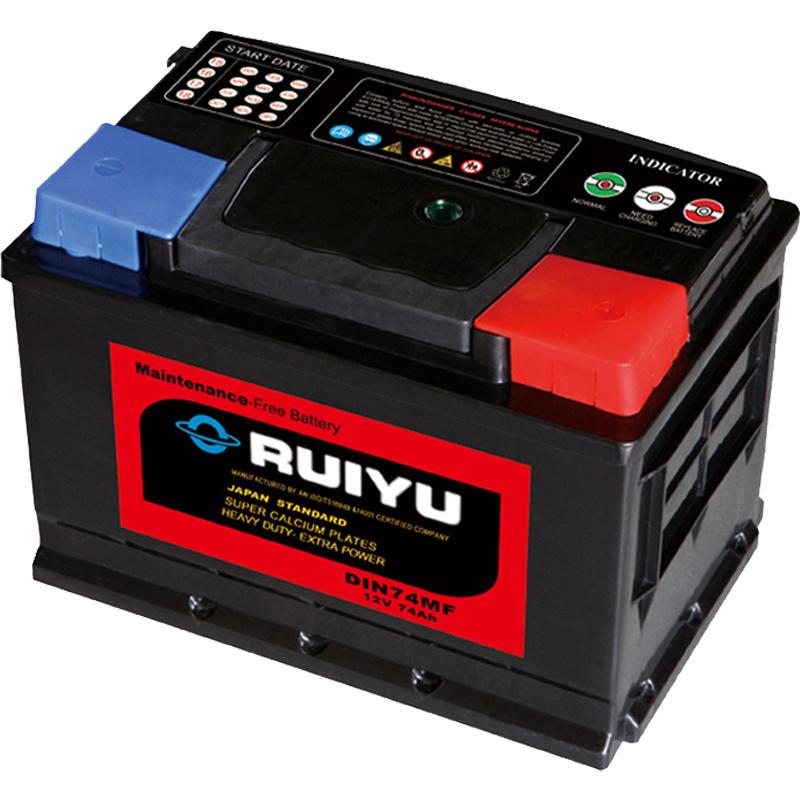 DIN75 12V 75ah Sealed Mf Lead Acid Auto Car Battery