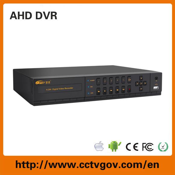4CH CCTV Digital Video Network DVR Recorder Kits