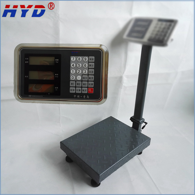 Haiyida Dual Power Electronic Platform Scale