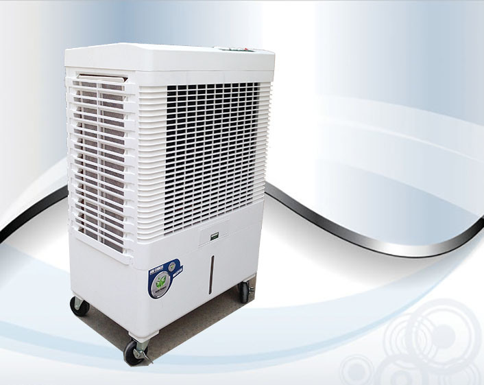portable evaporative air cooler xiamen oupusi electrical energy saving co ltd page 1