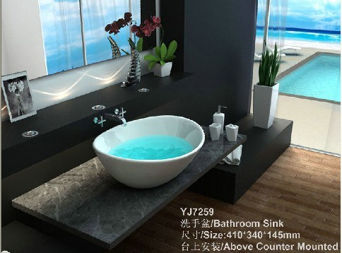 Designer Bathroom Sinks on Design Ceramic Bathroom Sink Bathroom Basin  Yj7259    China Bathroom