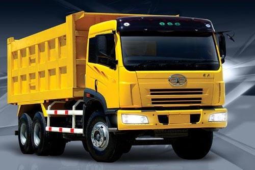 Faw Truck Logo Faw J5p Tipper Truck 6x4