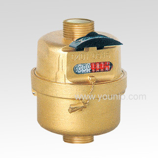 Volumeteric Water Meter (LXH-15)