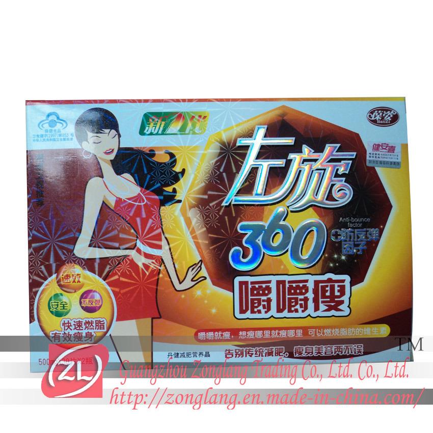 Потеря веса L-Карнитина 360 жуя пилюльки - Потеря веса L-Карнитина 360 жуя пилюльки предоставлен Guangzhou Zonglang Trading Co.,