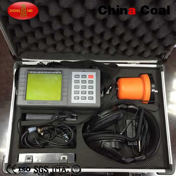 Jt5000 Underground Leakage Detector 100~2000Hz