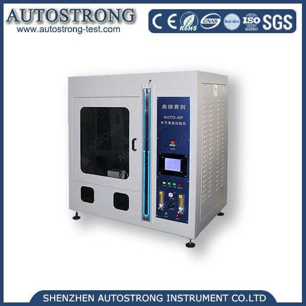 Horizontal and Vertical Burning Test / Testing Equipment