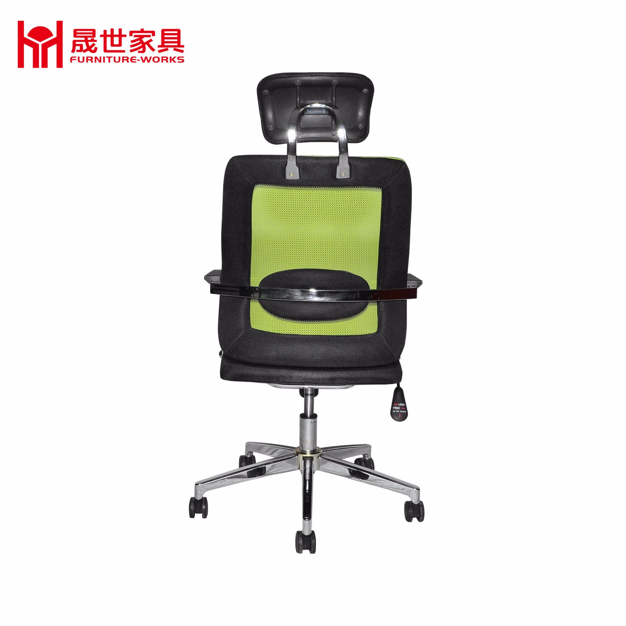 Mesh Office Chair with PU Armrest