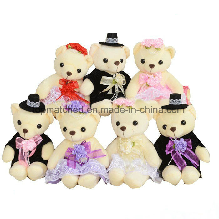 Wholesale Sitting Children Stuffed Plush Teddy Bear