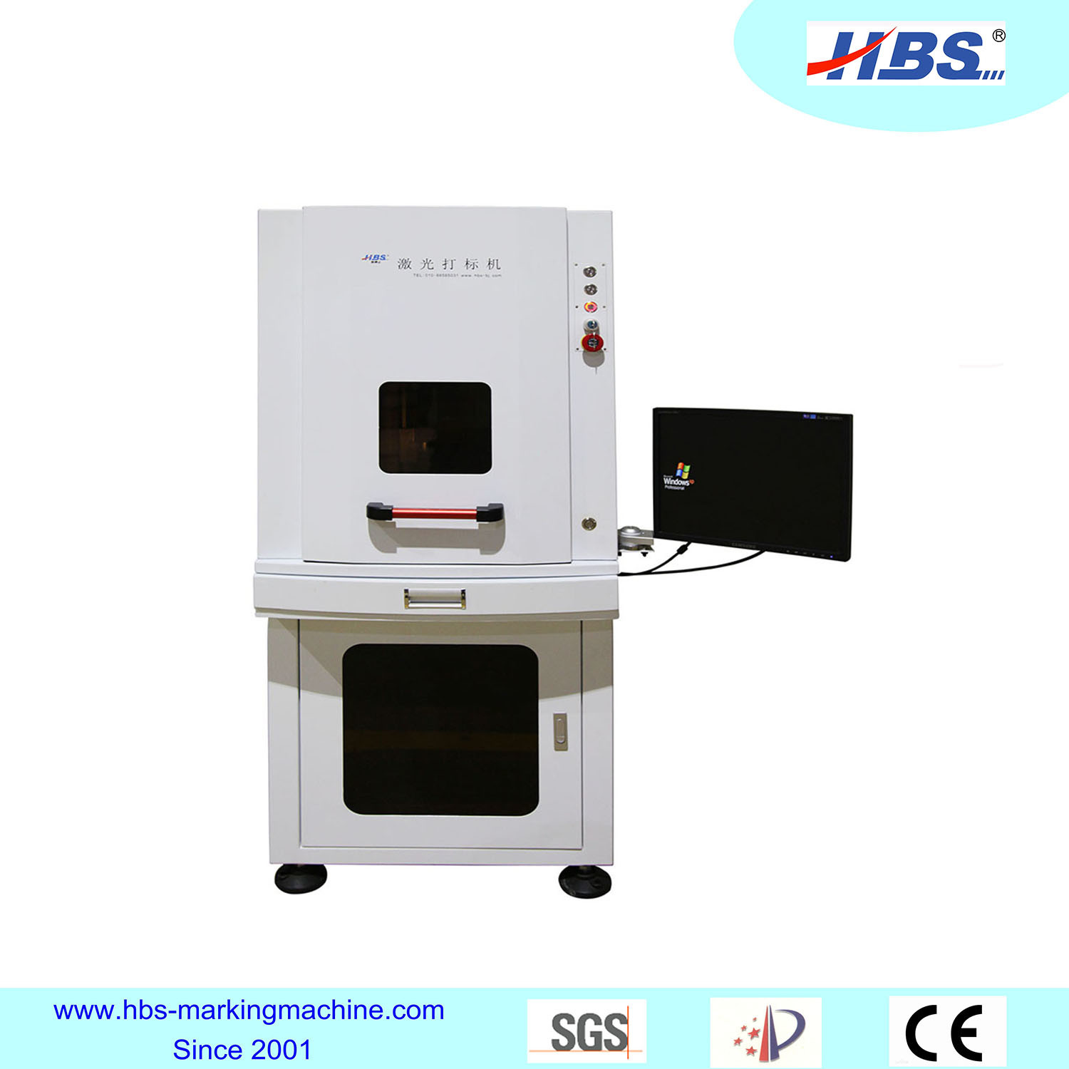 New Generation 20W Fiber Laser Marking Machine with Fully Enclosed Cabint
