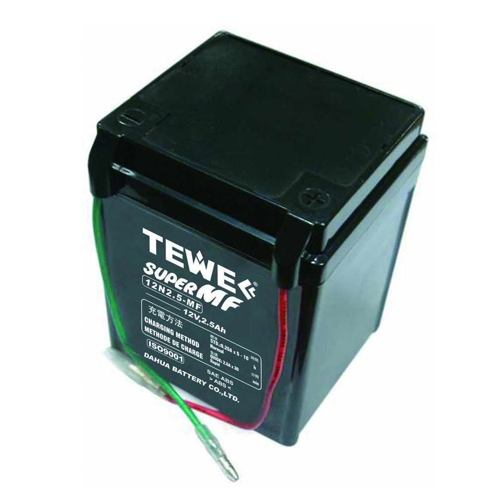 12V 2.5ah Sealed Maintenance Free Motorcycle Battery