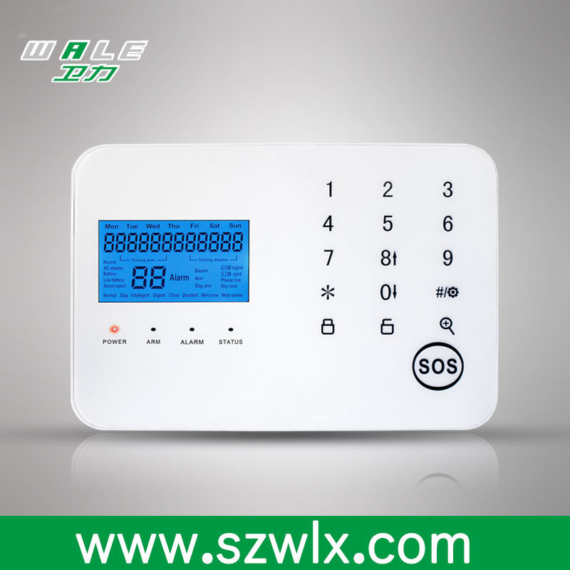PSTN+GSM Wireless Home Security Alarm System with LCD Display