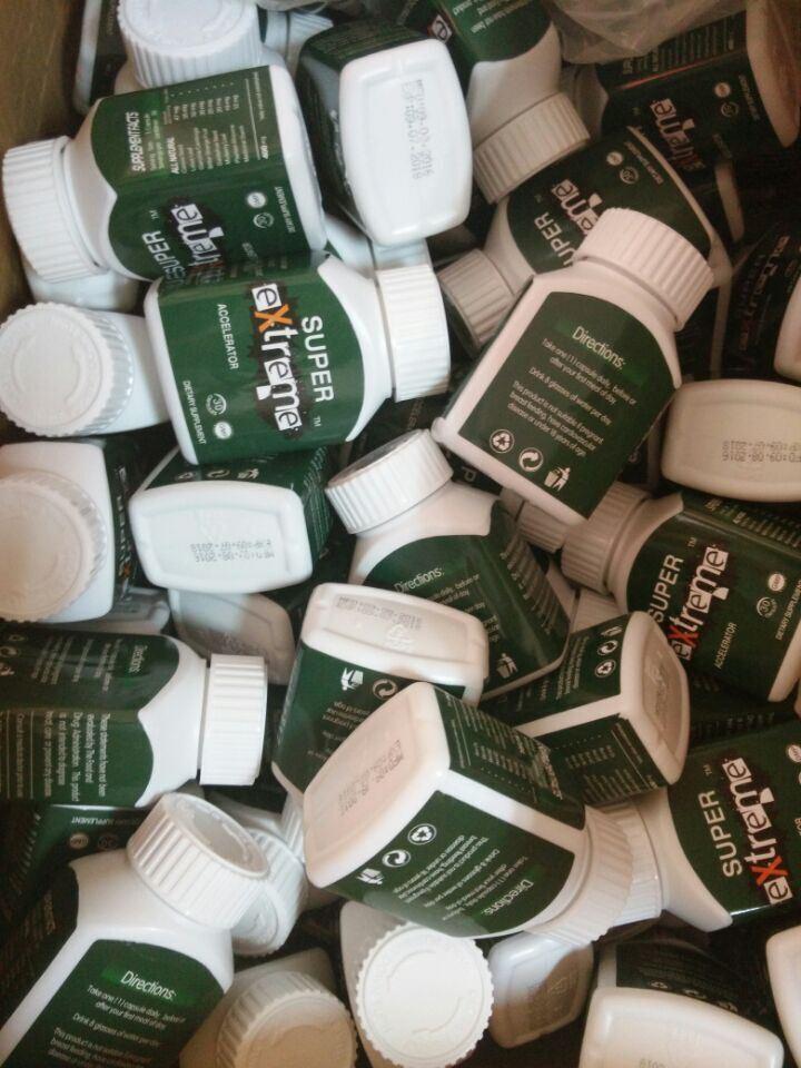 Meizi Evolution Super Extreme Slimming Pills (SP 001)