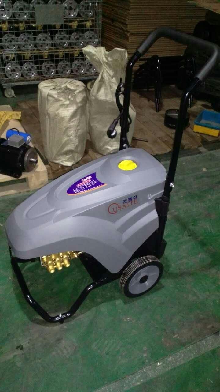 High Pressure Car Washer Copper Pump Cleaner