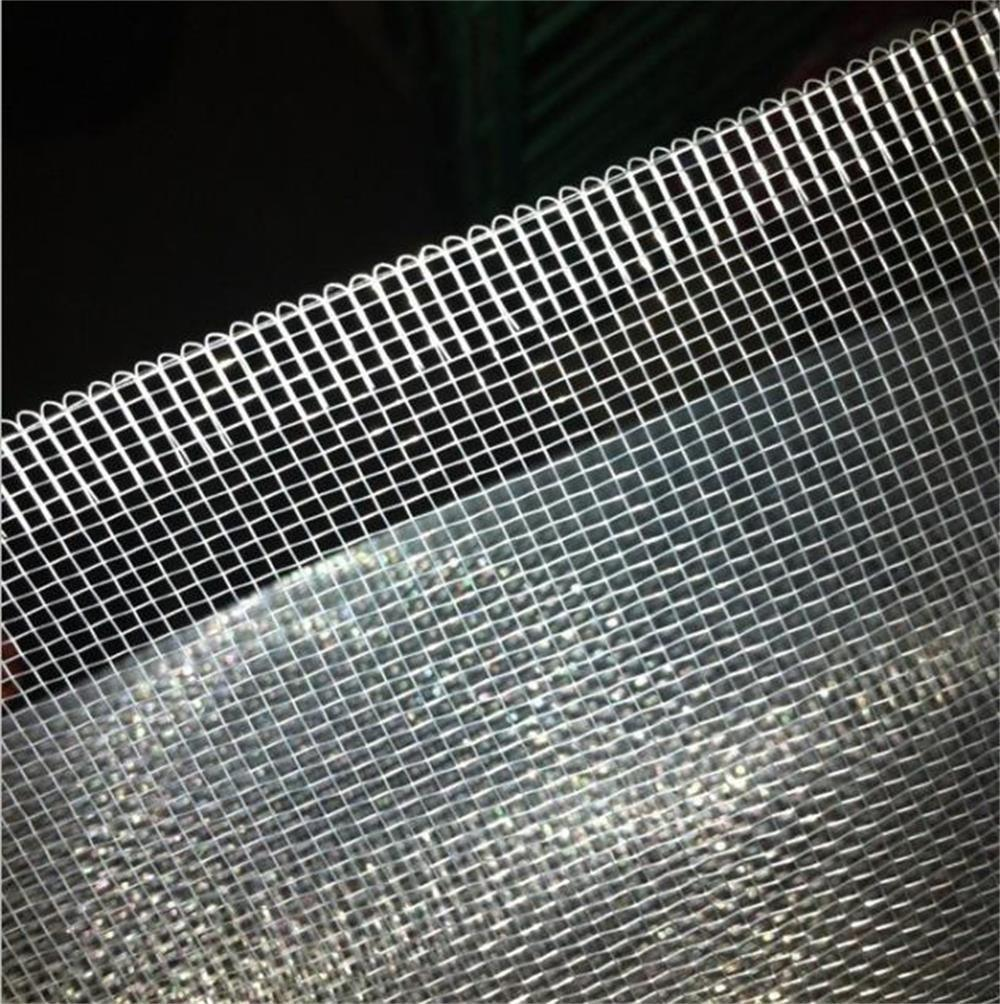Aluminum Window Screen 18X14mesh/Anti Mosquito Screen