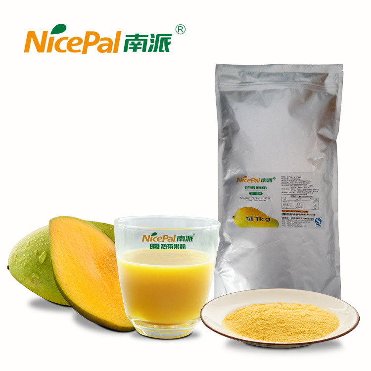 Factory Supply Free Sample 100% Natural Mango Juice Powder for Healthcare Product