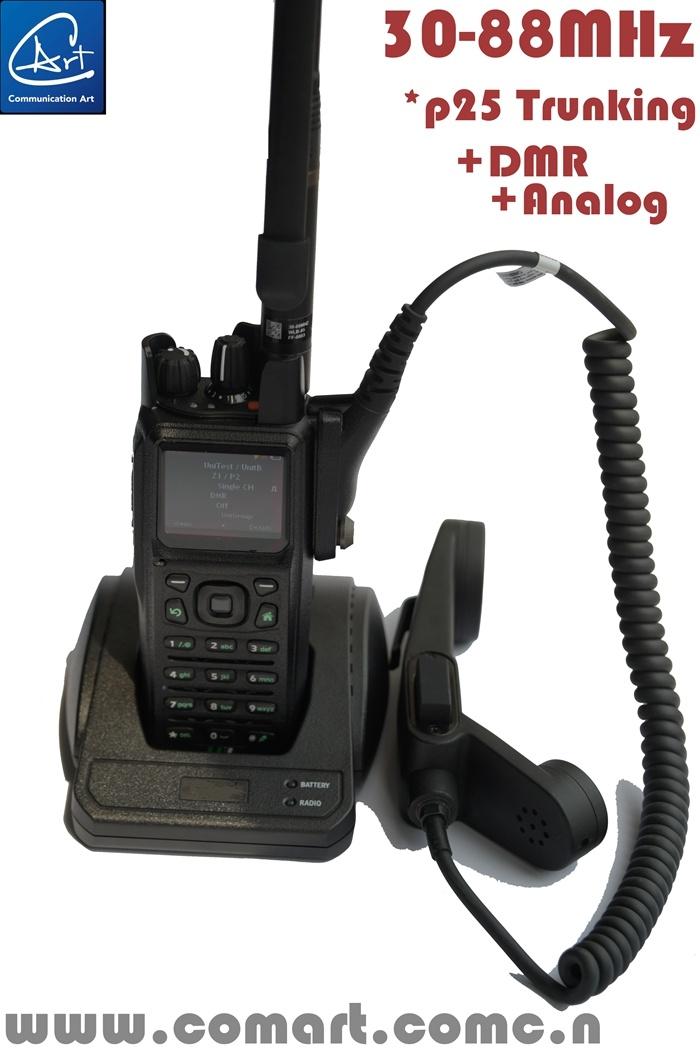 U3 Analog and Digital Radio (30~88MHz) , Military Digital Tactical Radio