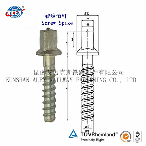 Screw Spike for Railway Sleeper (High Tension Screw Spike coach screw)