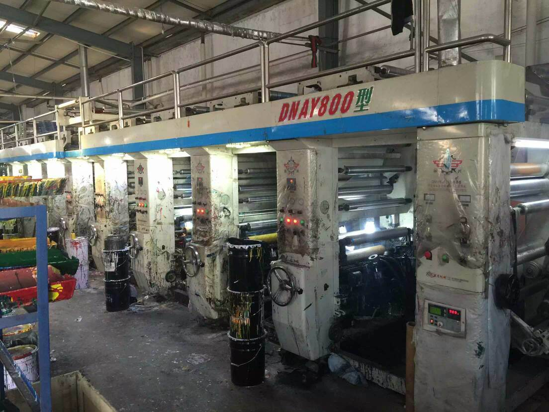 Used High Precision Rotogravure Plastic Film Printing Press