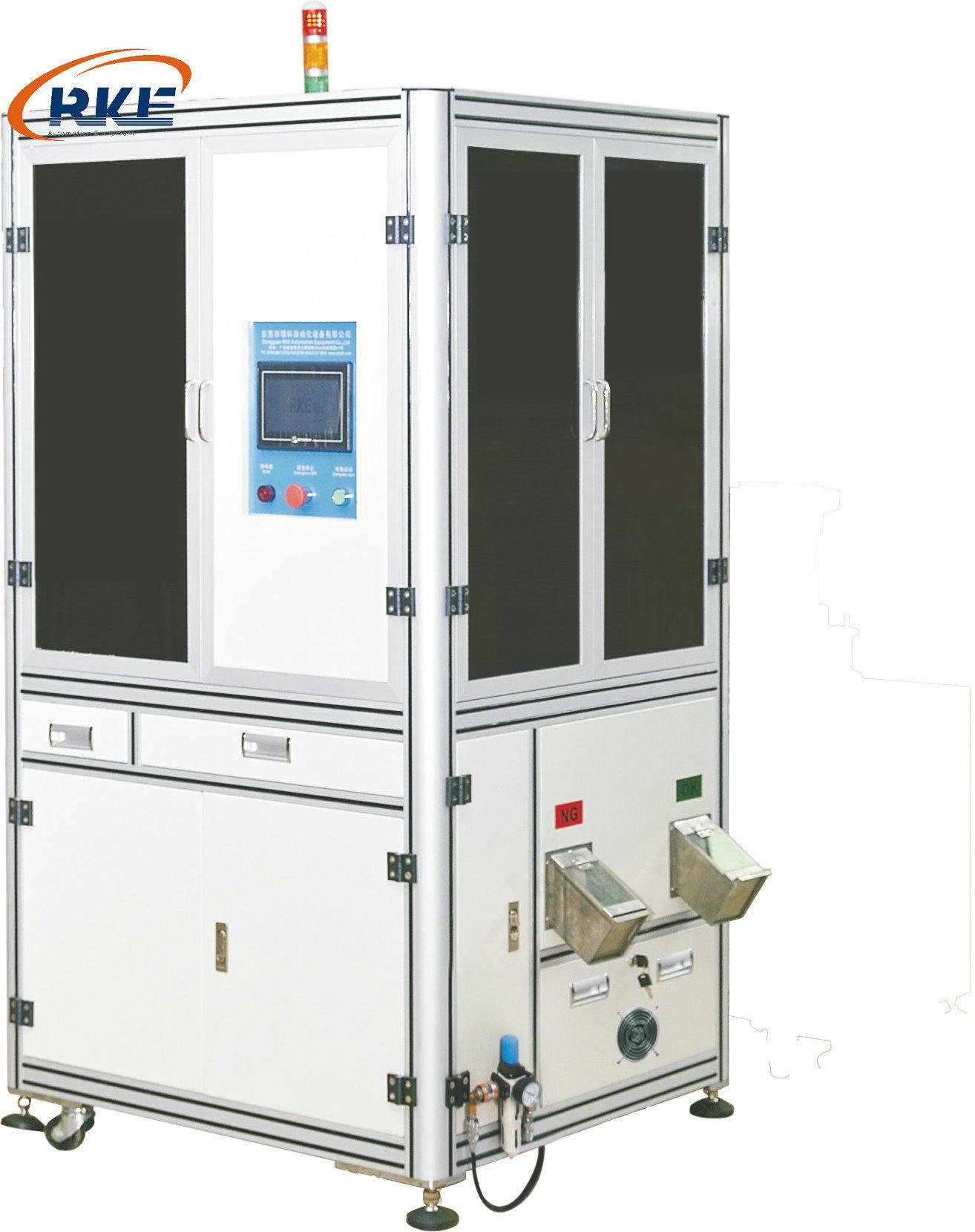 Automatic Bolt Optical Sorting Machine