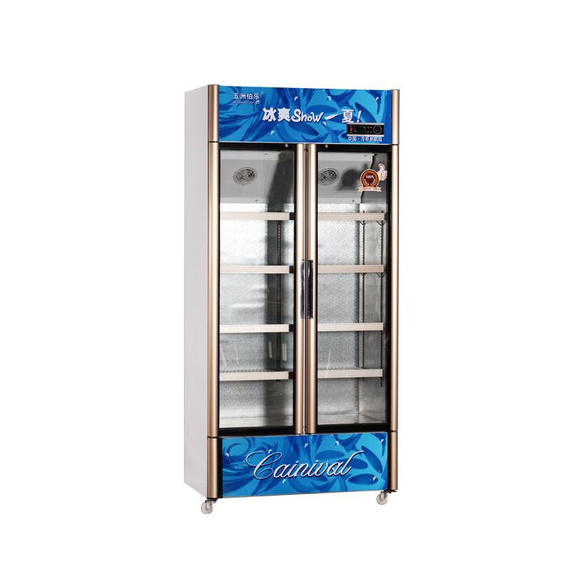 661L Vertical Below Unit Opening Multi-Door Display Refrigerator