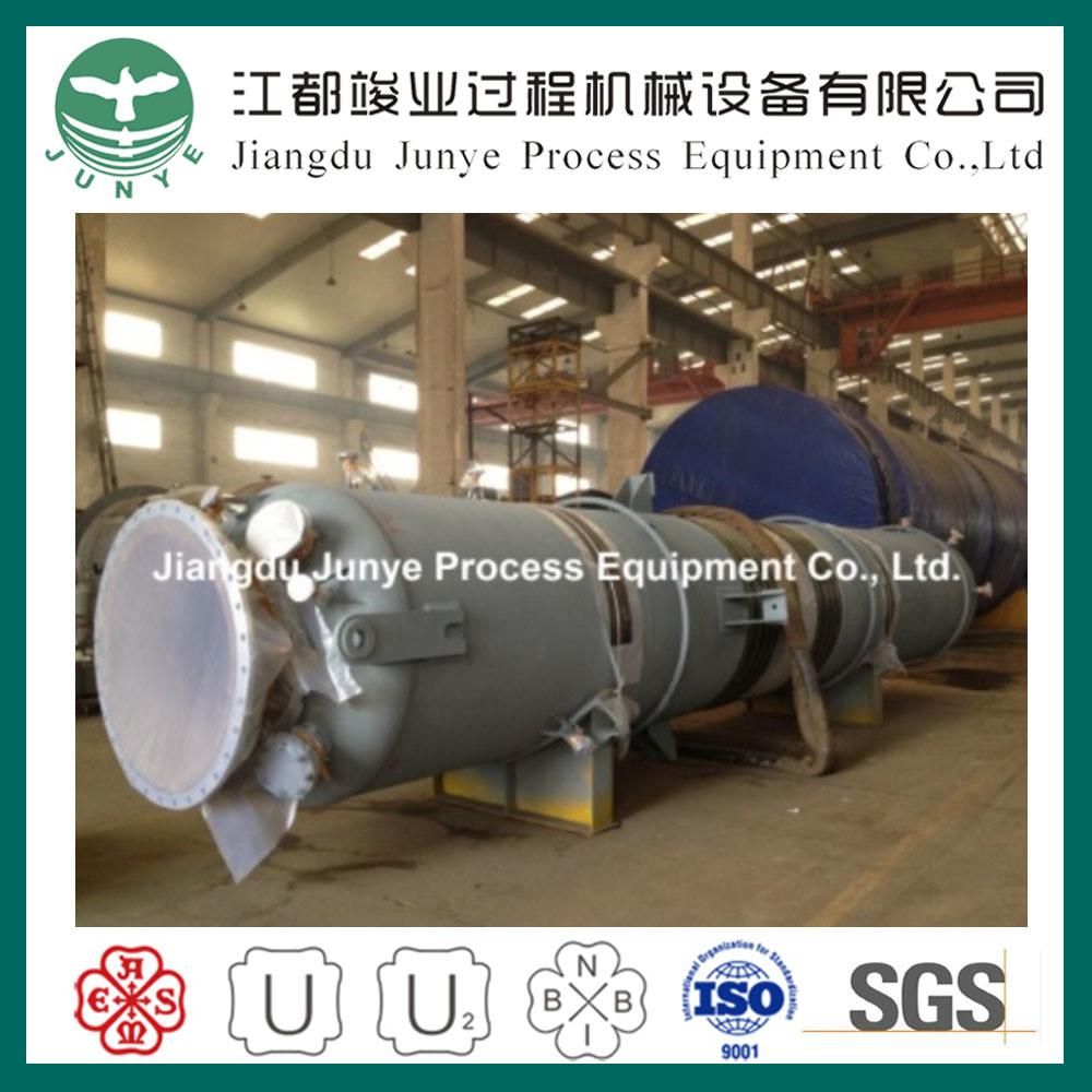 Heat Exchanger Waste Heat Recovery Boiler