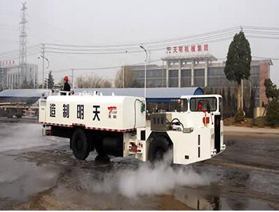 3t Mining Explosion-Proof Roadway Cleaning Vehicle