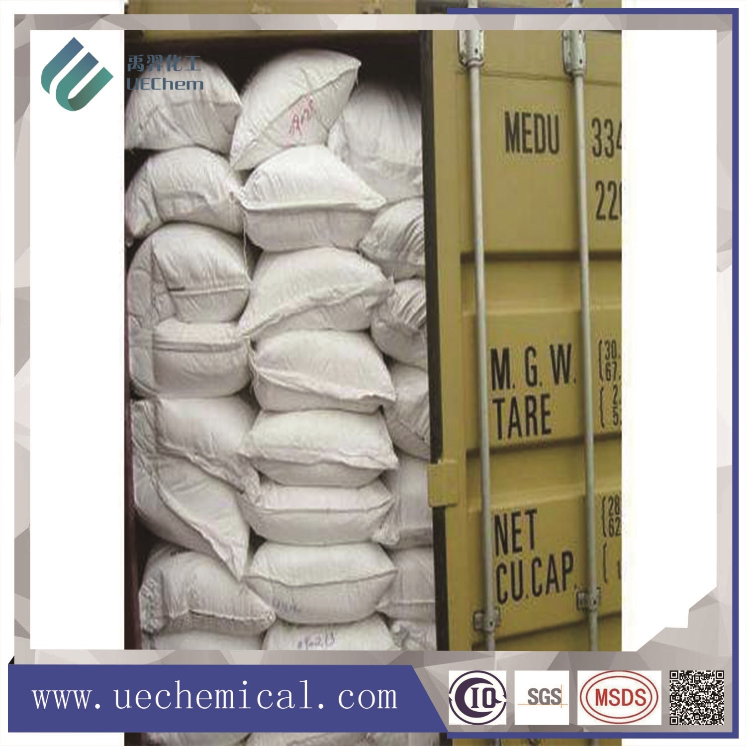 Sodium Carboxymethyl Cellulose CMC Detergent Grade