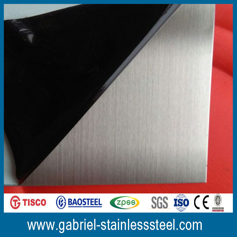 304 Hairline Finish 0.8mm Stainless Steel Sheet