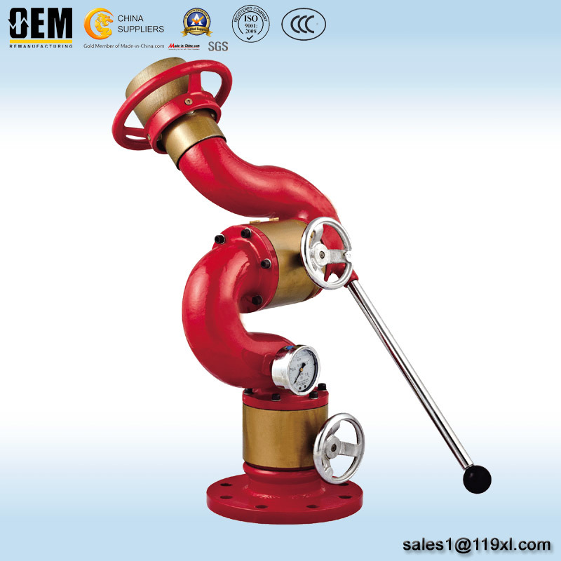 Fire Monitor for Fire Fighting System