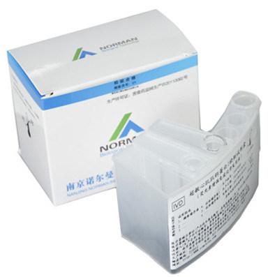 Chemiluminesence Immonoassay Ck-MB Assay Blood Test for Ck-MB