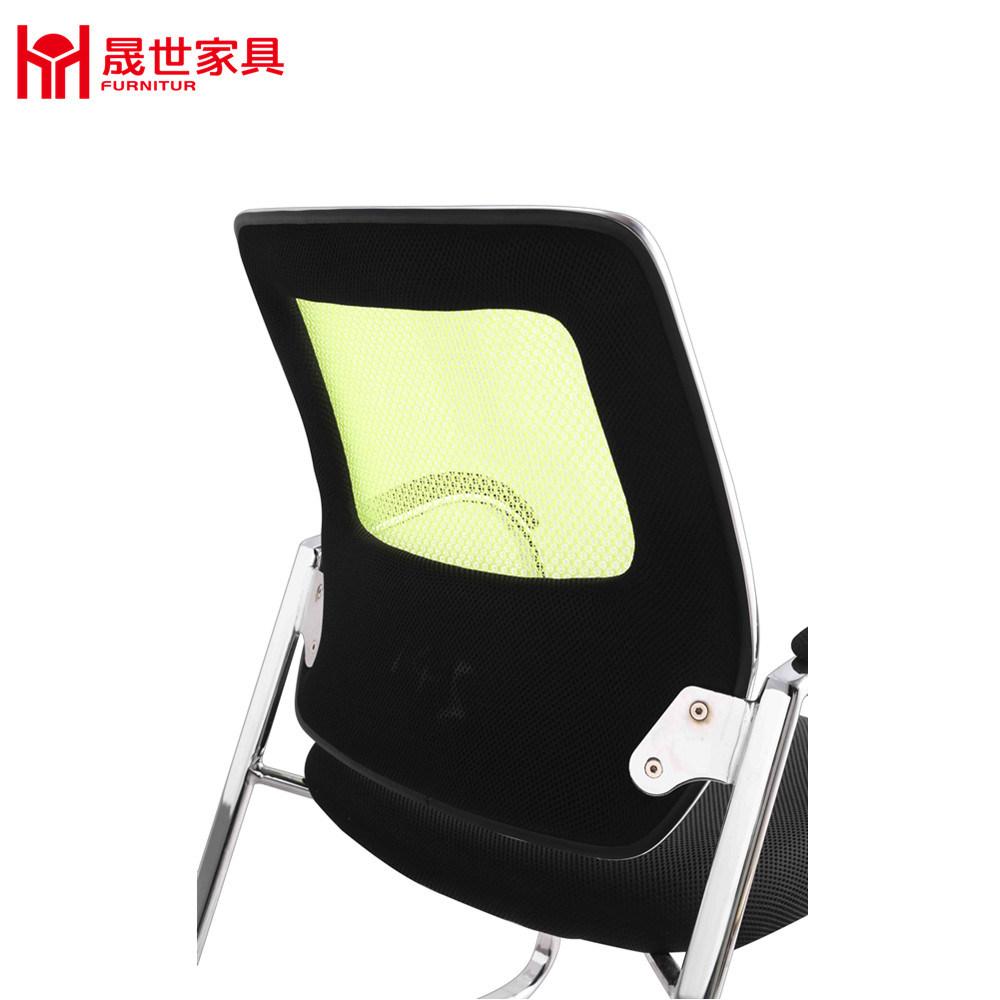 Modern Office Chair Top Mesh Chair