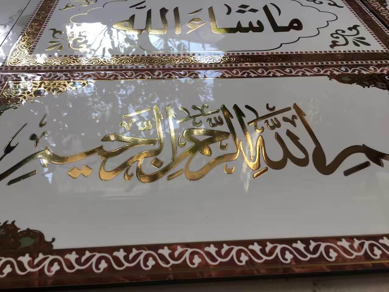 Ceramic Wall Tile for Bathroom Middle East Market