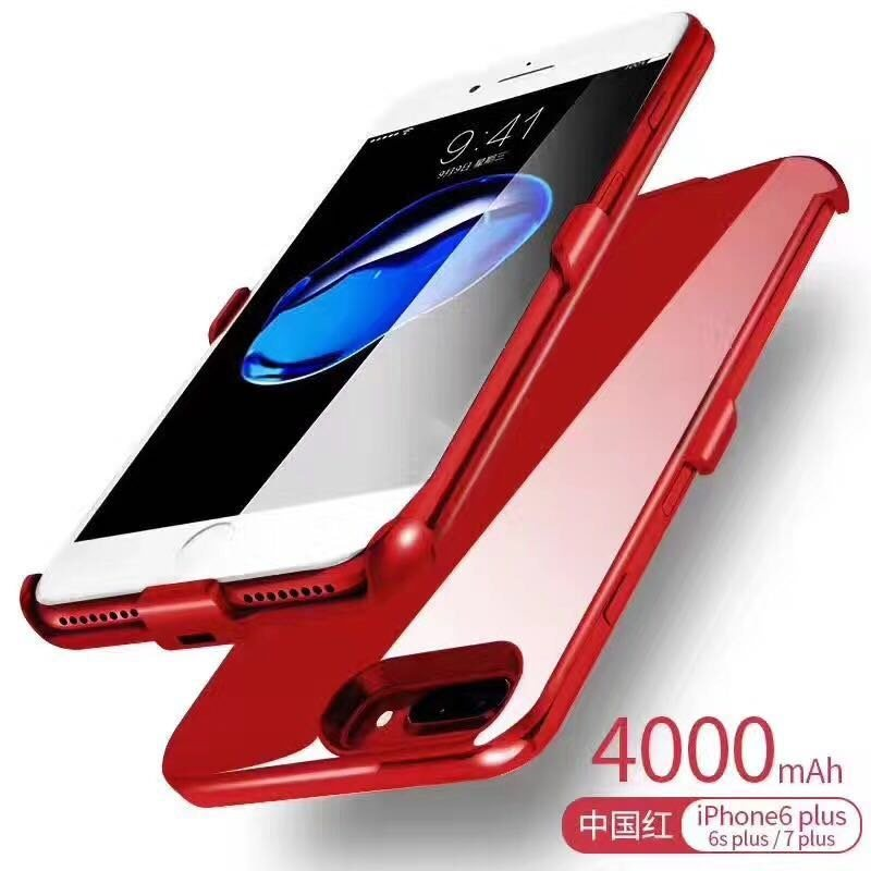 Wireless Anti-Drop Mobile Power Battery Bank 4000 mAh for iPhone6 Plus/6s Plus/7plus
