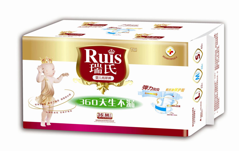 Ruisleakage Control Baby Diaper S (RS05)