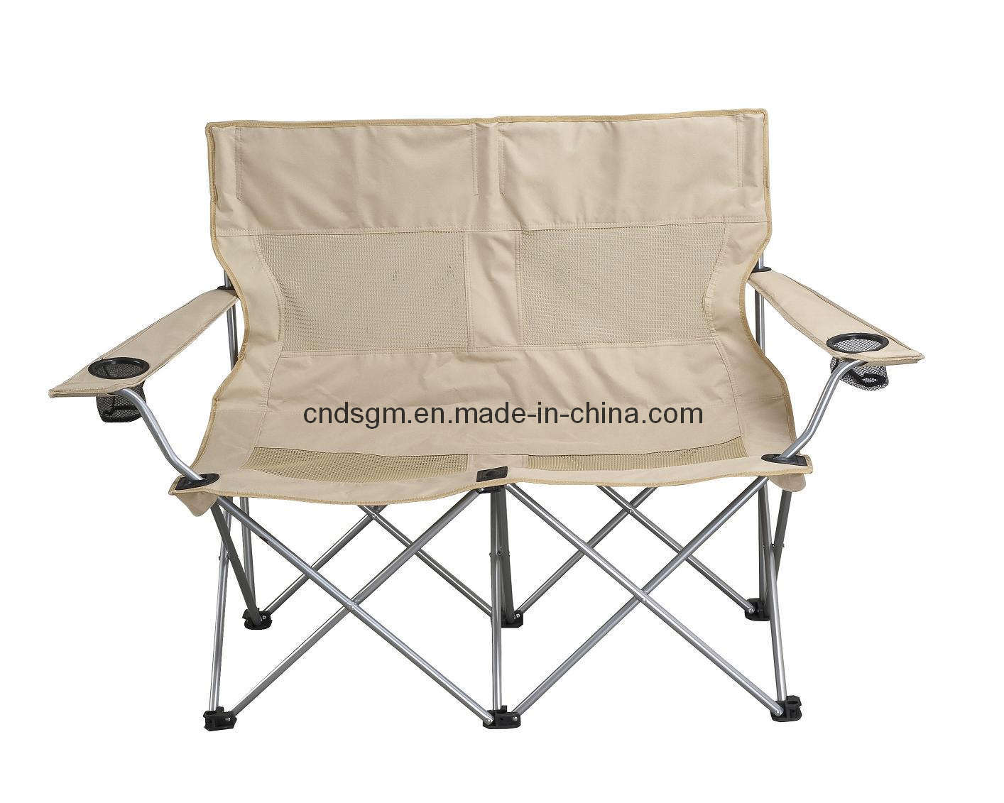 China Folding Camping Chair Double Seats DS 5002A China Beach Chair Fold