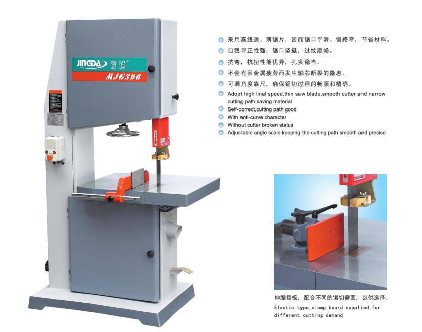 China Machine-Table Band Saw (MJG396) - China machine, machinery