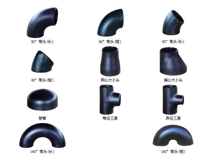China carbon steel pipe fitting jd