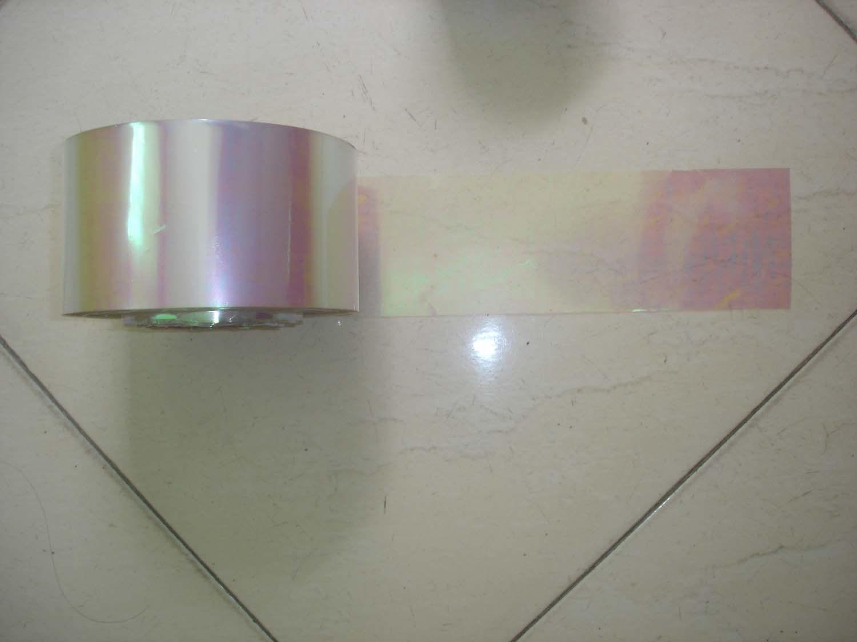 Metallic PVC Film