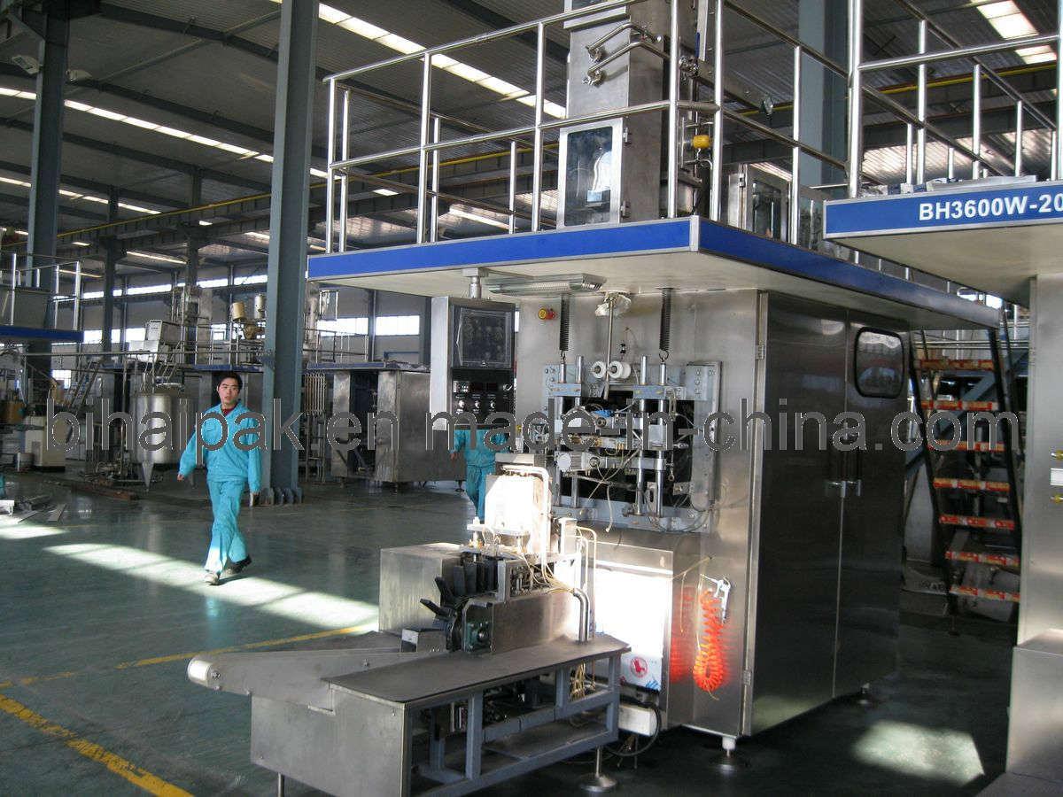Uht Milk Filling Machine of Bh7000
