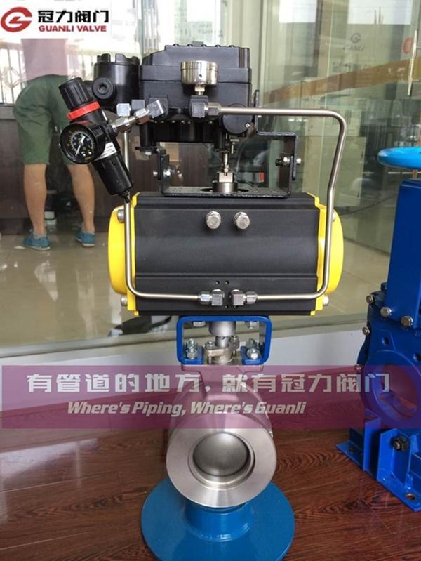V Segment Ball Valve with Pneumatic Actuator