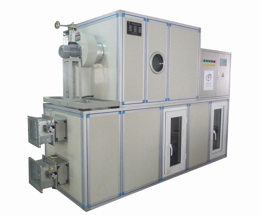 China Combined Desiccant Wheel Dehumidifier China
