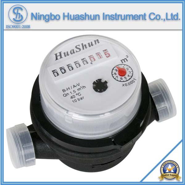 Single Jet Dry Type Plastic Body OEM Water Meter/Manufacturer