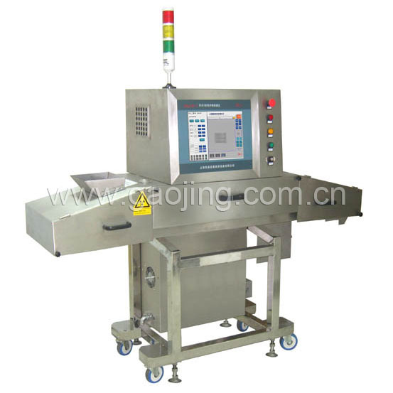 X-Ray Inspection System (GJ-XF-BULK)