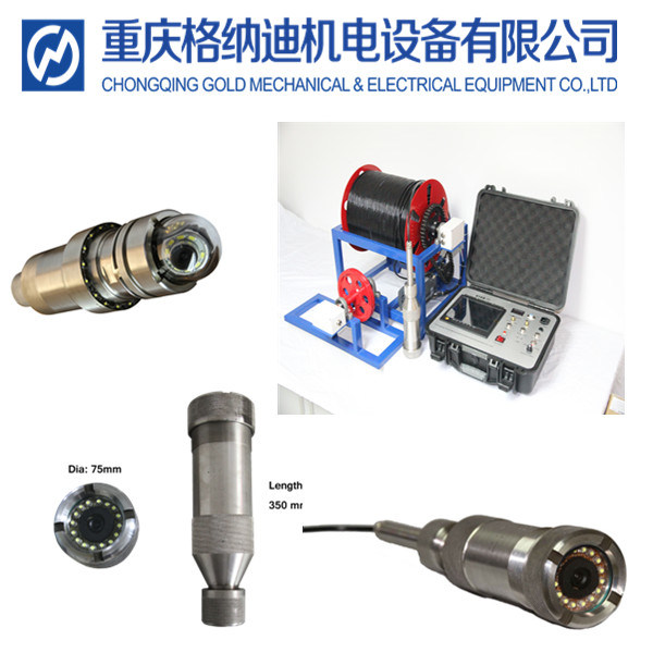 Borehole Remediation and CCTV Camera, Borewell Camera, Water Well Camera for Sale