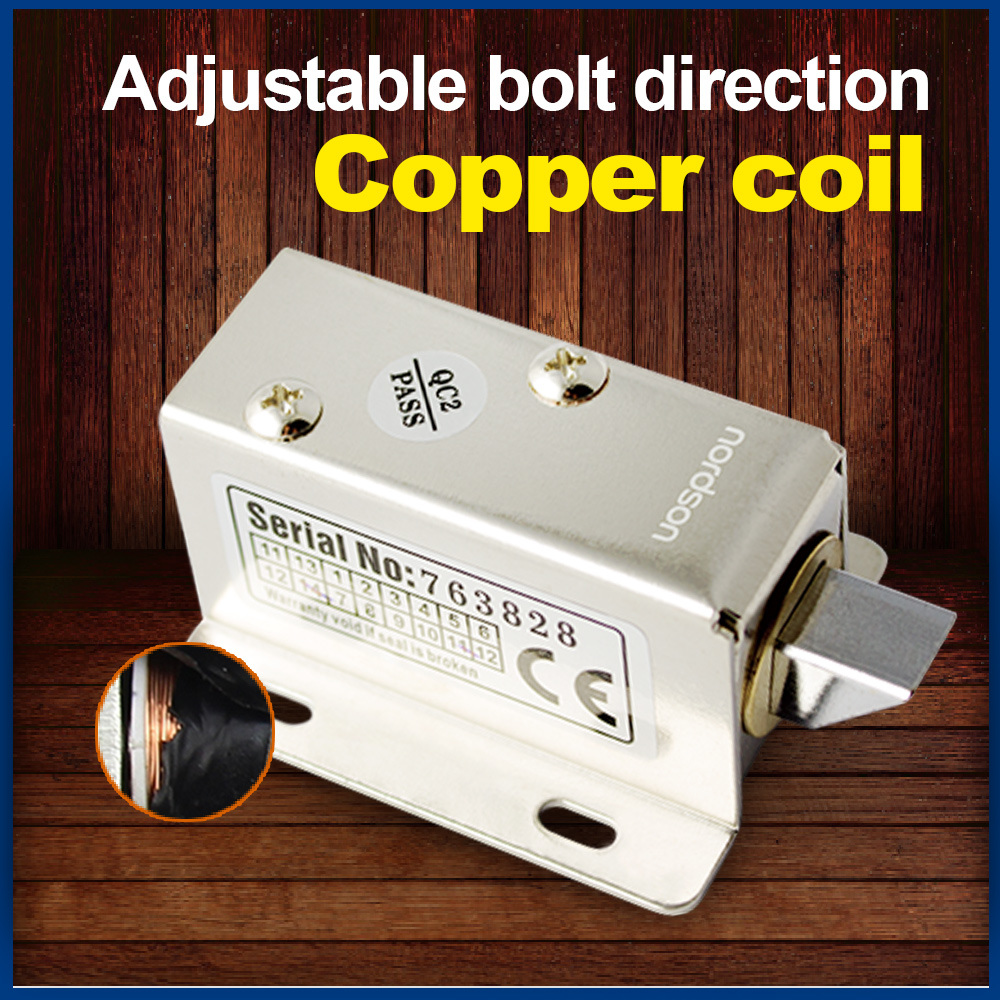 Adjustable Lock-Tougue DC12V or 24V 6V Electronic Cabinet Lock Drawer Lock with Ce RoHS