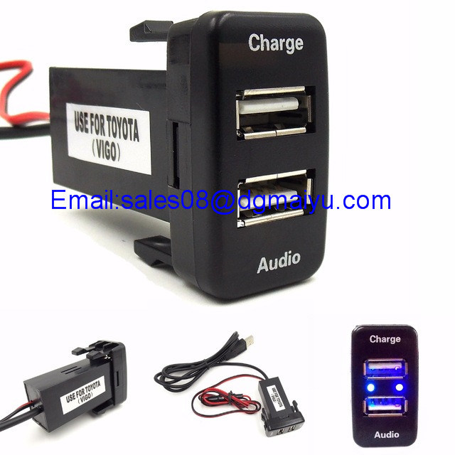 DC 12V Dual USB Car Charger with Audio Charging Fast Fit for Nissan / Toyota / Toyota Vigo / Honda / Mitsubishi / Suzuki / Mazda
