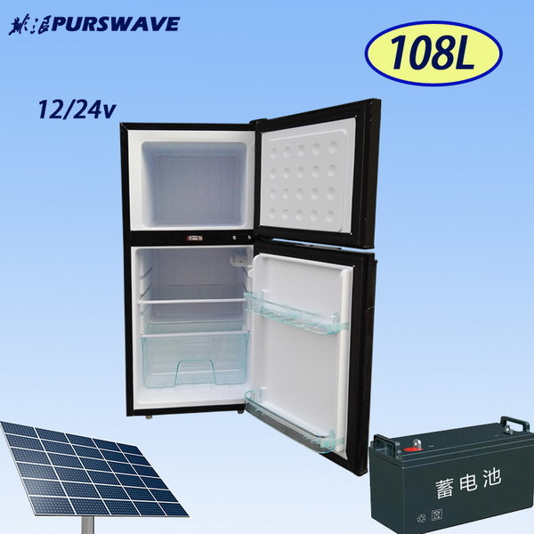 Purswave 08L DC12V24V Solar Refrigerator Vehicle Fridge Double Door Freezing & Cooling