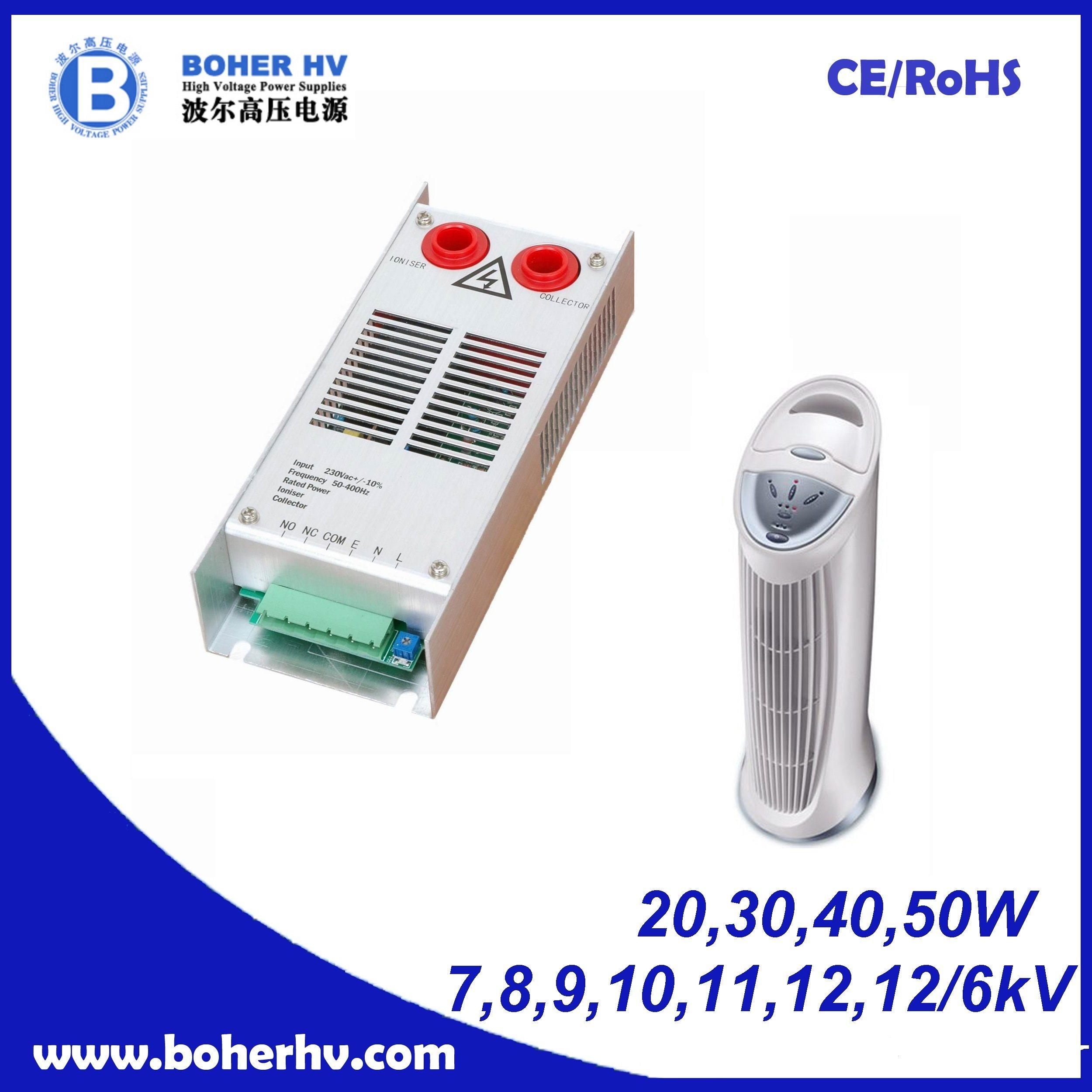 Air Cleaning High Voltage Power Supplies 50W CF01A